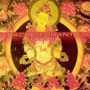 Sacred Chants of Ancient India: Various Artists