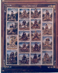 The 18 Tamil Yoga Siddhas (Saraswati Mahal Museum, Tanjore, India)