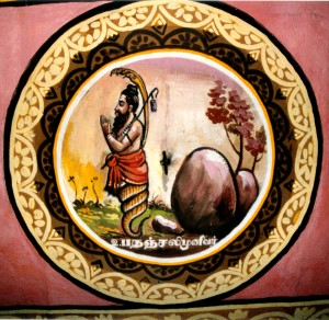 Siddhar Patanjali ((Ceiling painting in Chidambaram Nataraja temple, India)
