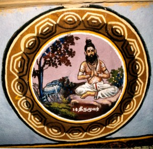 Siddha Tirumular, author of Tirumandiram (Ceiling painting in Chidambaram Nataraja temple, India)